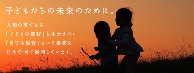 子どもの幸せが世界を変える