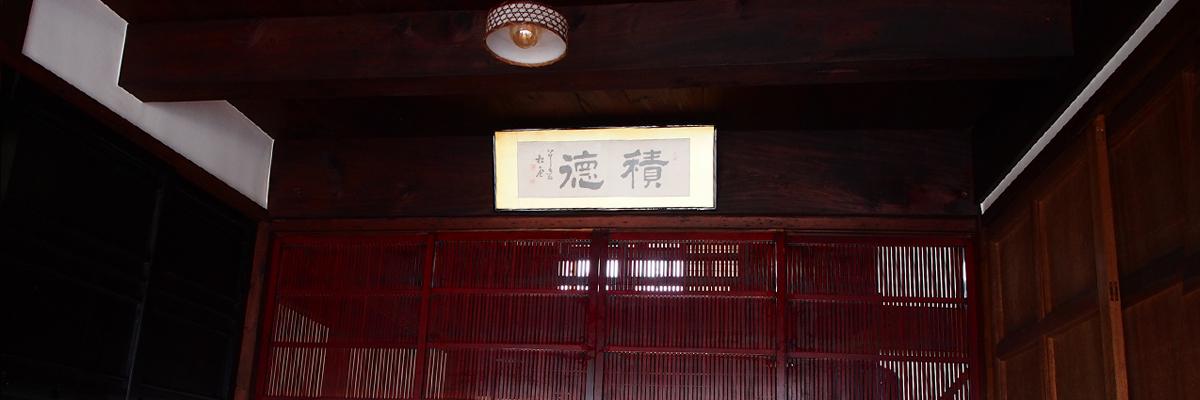 新宿最後の初心会議2