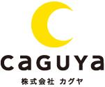 株式会社カグヤ