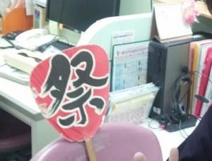 沖縄教育出版6