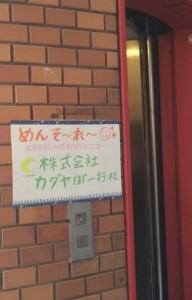 沖縄教育出版4