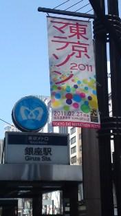 2011marason.jpg