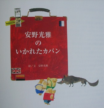 2003.3.3.JPG
