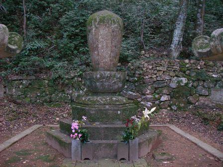kazutoyohaka.JPG