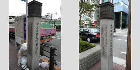 daigaku3.jpg