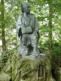 haikaibasyo.JPG