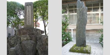 oyamatougo.jpg