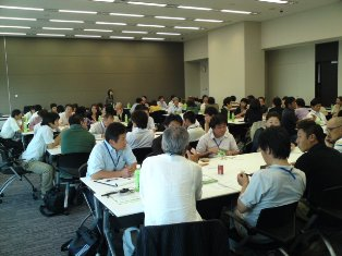 samitto2009.jpg