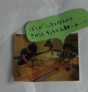tumikiyakuwari