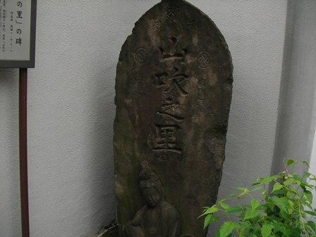 yamabukinosato.JPG