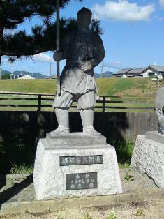 yasubezo.JPG