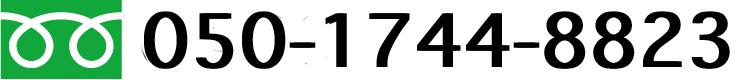0120-917-389